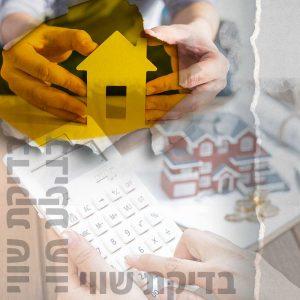 קורס דיגיטלי על בדיקה והערכת שווי דירה