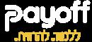 לוגו שקוף (1)